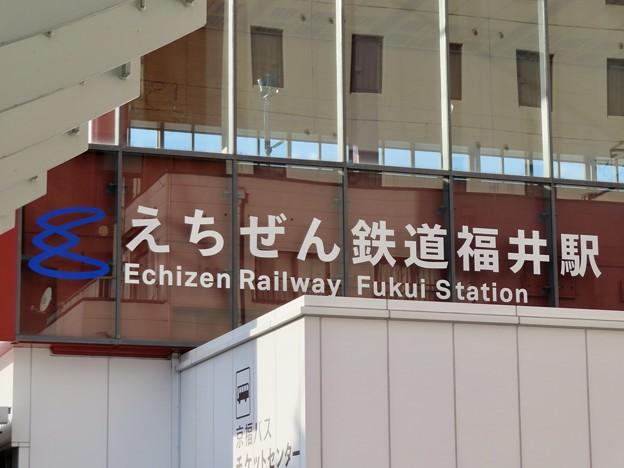Photos: 福井駅 FUKUI Sta.