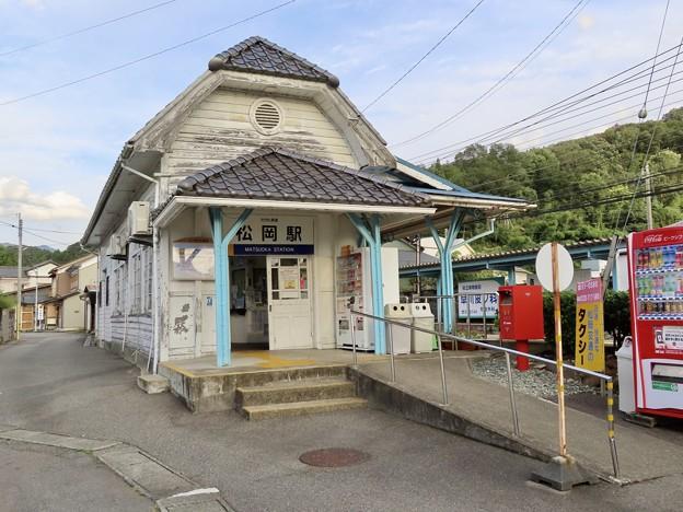 Photos: 松岡駅