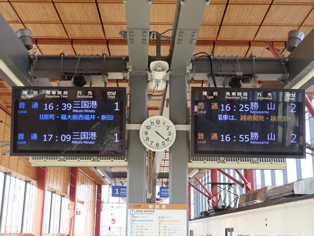えちぜん鉄道 福井駅の発車標