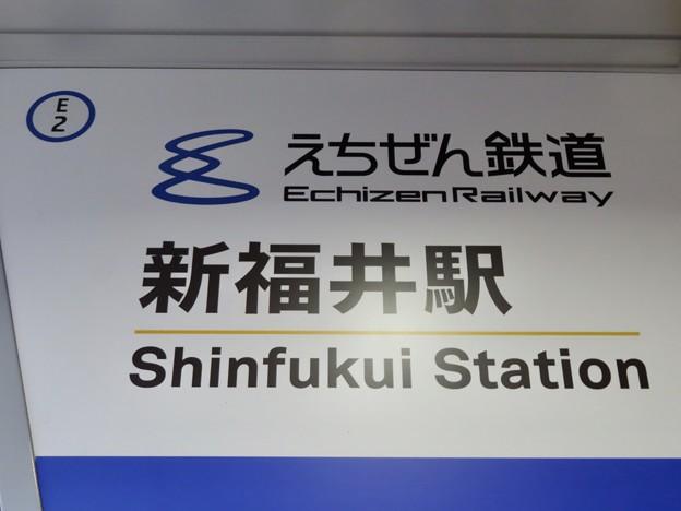 Photos: 新福井駅 SHINFUKUI Sta.