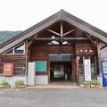 Photos: 湯尾駅