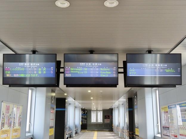 JR西日本 敦賀駅の発車標