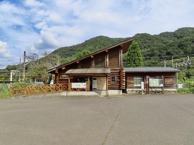Photos: 新疋田駅