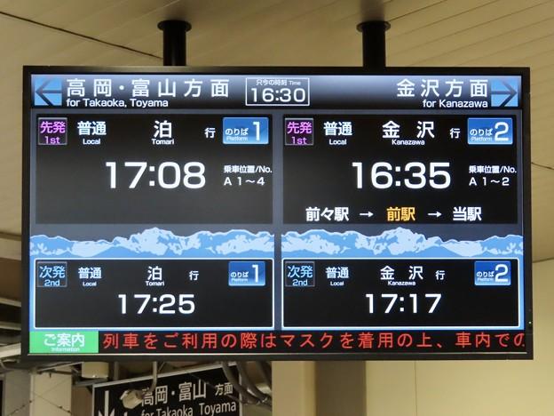 あいの風とやま鉄道 石動駅の発車標