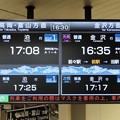 Photos: あいの風とやま鉄道 石動駅の発車標