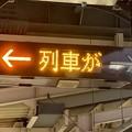 あいの風とやま鉄道 石動駅の列車接近表示器