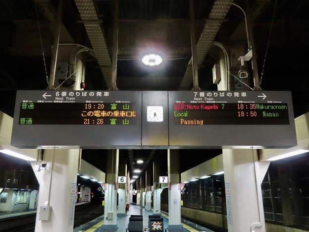 JR西日本 金沢駅の発車標