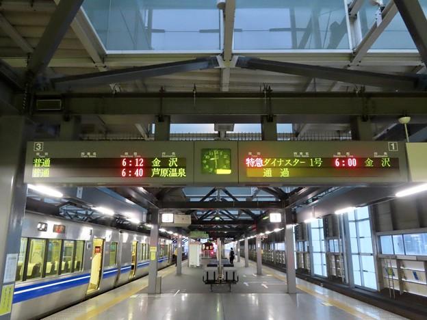 JR西日本 福井駅の発車標