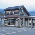 Photos: 美山駅