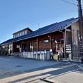 Photos: 虎姫駅