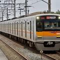 Photos: 京成3050形