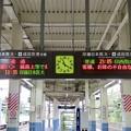 北総鉄道 小室駅の発車標