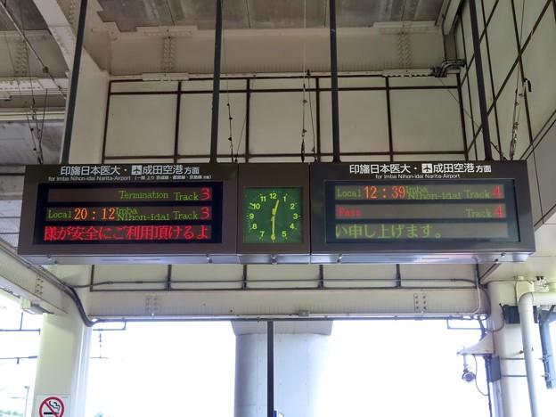 北総鉄道 印西牧の原駅の発車標