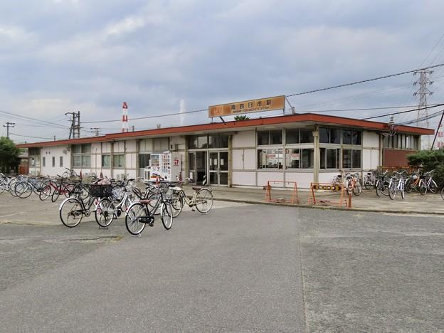 南四日市駅