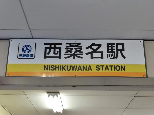西桑名駅 NISHIKUWANA Sta.