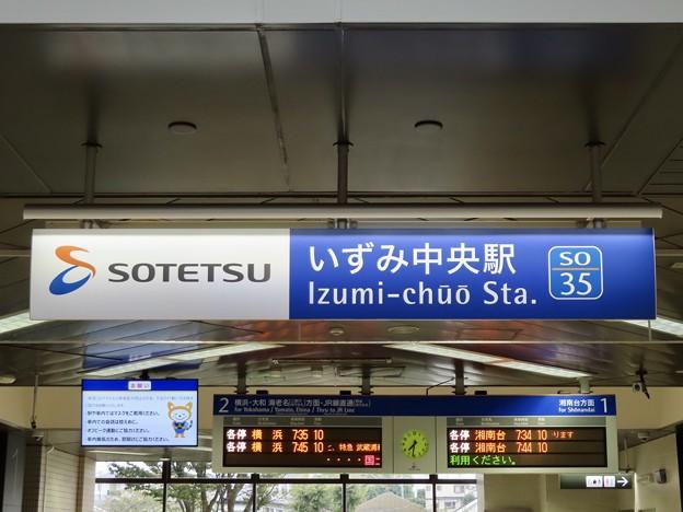 いずみ中央駅 Izumi-chuo Sta.