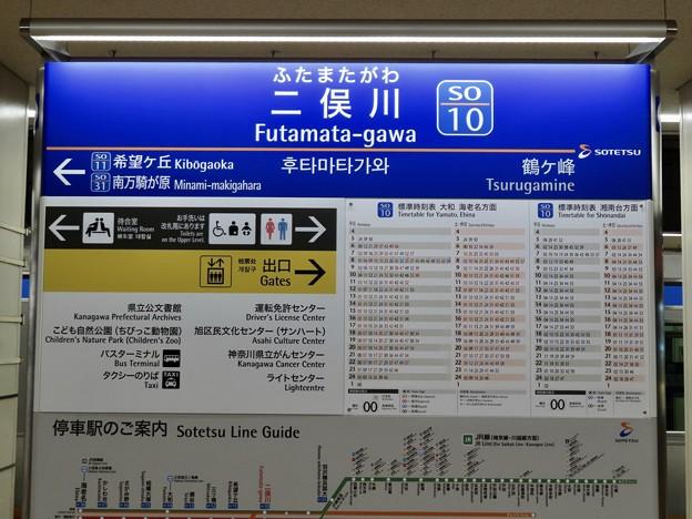 二俣川駅 Futamata-gawa Sta.
