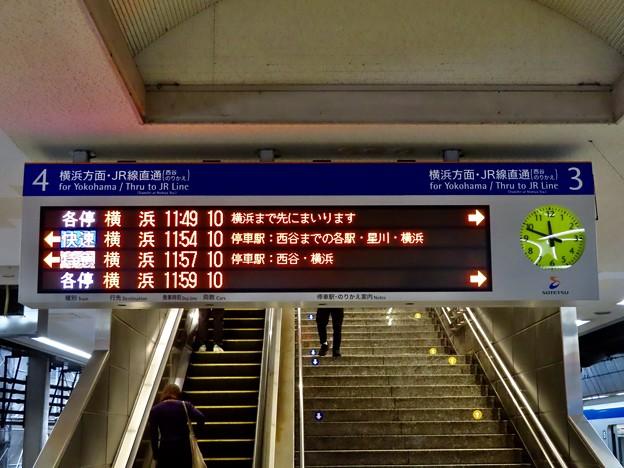 相模鉄道 二俣川駅の発車標