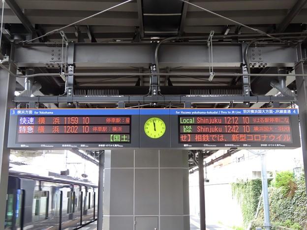 相模鉄道 西谷駅の発車標