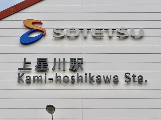上星川駅 Kami-hoshikawa Sta.