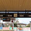 上信電鉄 上州富岡駅の発車標
