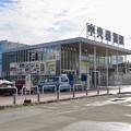 Photos: 中央前橋駅