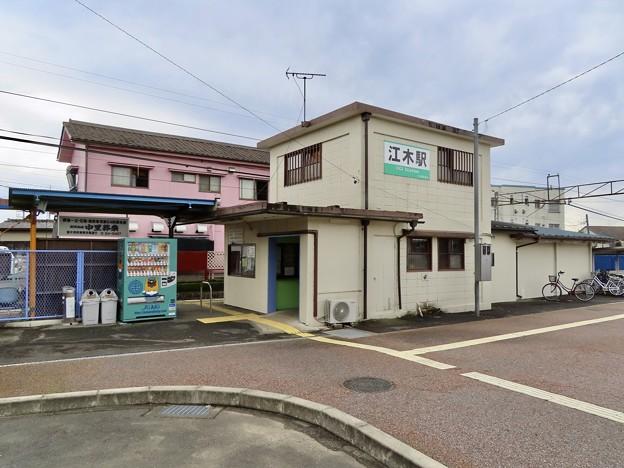 Photos: 江木駅
