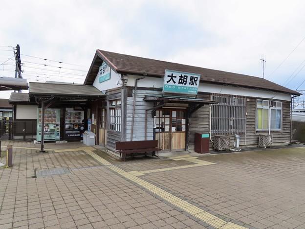 Photos: 大胡駅