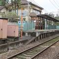 Photos: 新屋駅