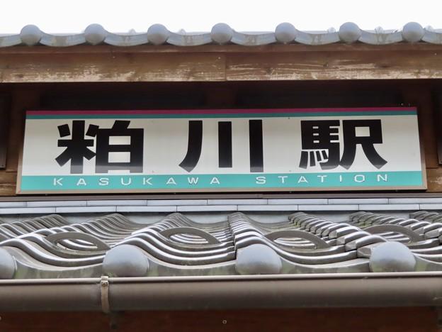粕川駅 KASUKAWA Sta.