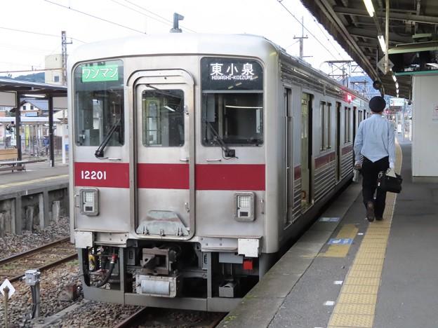 東武10000系