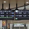 Photos: あいの風とやま鉄道 富山駅の発車標