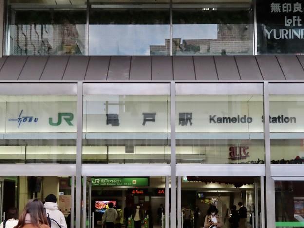 亀戸駅 Kameido Sta.