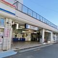 Photos: 北大宮駅