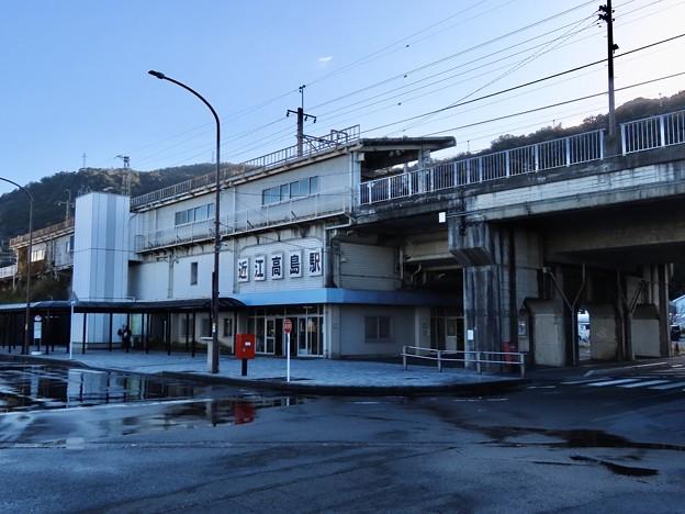 近江高島駅