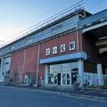 Photos: 北小松駅