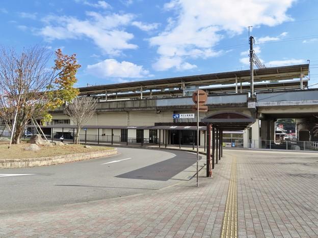 おごと温泉駅