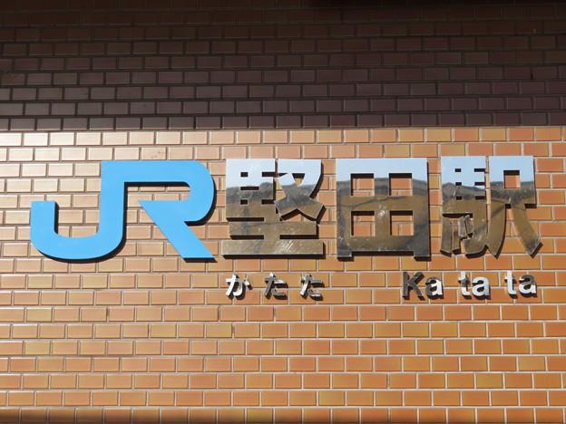 堅田駅 Katata Sta.