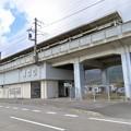 Photos: 比良駅