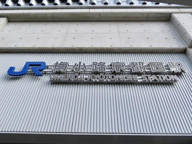 梅小路京都西駅 Umekoji-Kyotonishi Sta.
