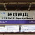 Photos: 嵯峨嵐山駅 Saga-Arashiyama Sta.