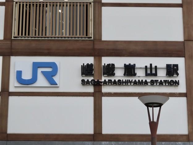 嵯峨嵐山駅 Saga-Arashiyama Sta.