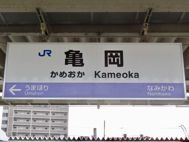 亀岡駅 Kameoka Sta.