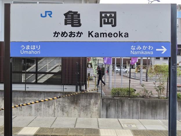 Photos: 亀岡駅 Kameoka Sta.