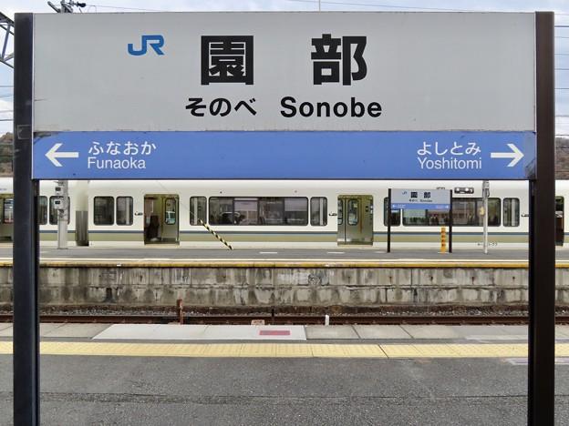 園部駅 Sonobe Sta.