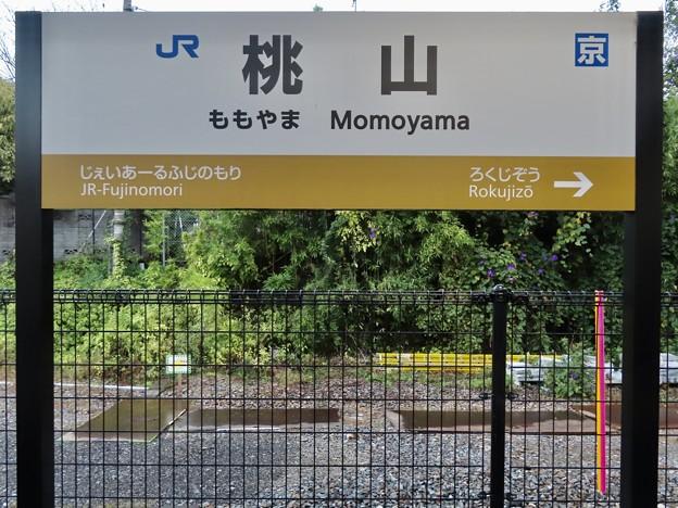 桃山駅 Momoyama Sta.