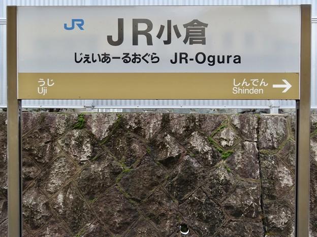 JR小倉駅 JR-Ogura Sta.