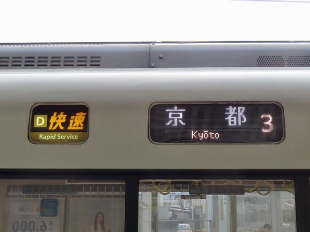 JR奈良線 快速:京都行き