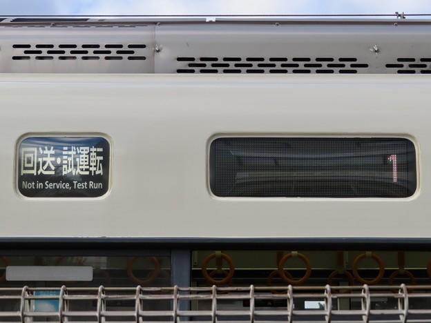 JR線 回送・試運転
