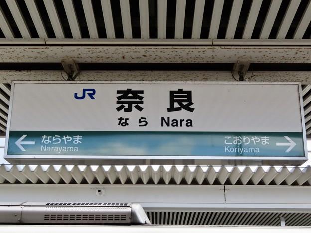 奈良駅 Nara Sta.